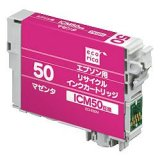 EPSON ECI-E50M ICM50互換マゼンタ @500円