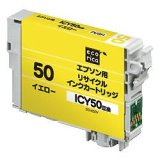 EPSON ECI-E50Y ICY50互換イエロ- @500円