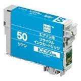 EPSON ECI-E50C ICC50互換シアン @500円