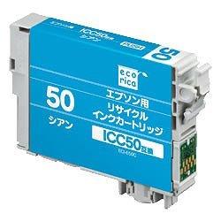 画像1: EPSON ECI-E50C ICC50互換シアン