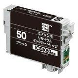 EPSON ECI-E50B ICBK50互換ブラック @500円