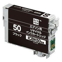 画像1: EPSON ECI-E50B ICBK50互換ブラック