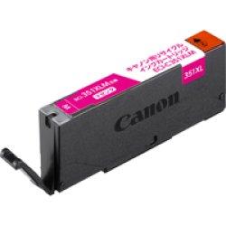 画像1: Canon ECI-C351XLM BCI-351互換マゼンタ
