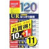 maxell UR-120L 10P+1