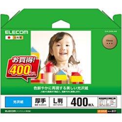 画像1: エレコム EJK-GANL400 L版光沢紙 ★送料無料★ 1ケース4000枚