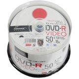HIDISC TYDR12JCP50SP DVD-R 録画用(CPRM対応) 16倍速 120分 ホワイトワイドプリンタブル  ★送料無料★ 1ケース 300枚