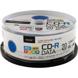 画像1: HIDISC TYCR80YPW20SP CD-R データ用 48倍速 700MB 写真画質 光沢 ホワイトワイドプリンタブル ウォーターシールド スピンドルケース 20枚