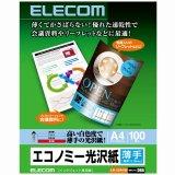 エレコム EJK-GUA4100 A4エコノミ-光沢紙 1パック100枚