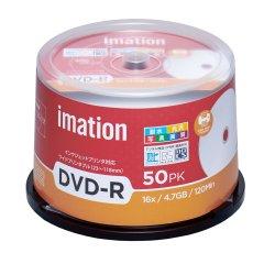 画像1: imation IM035  録画用(CPRM対応)耐水・光沢写真画質(ウォーターシールド)DVD-R16倍 1スピンドル50枚