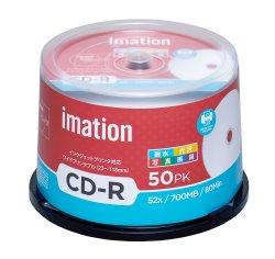 画像1: imation IM005  耐水・光沢写真画質(ウォーターシールド)CD-R52倍 1スピンドル50枚