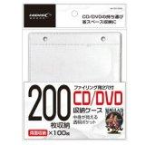 HI DISC HD-FCD100RH ハイディスク 2穴 両面不織布2枚収納×100枚(ホワイト)