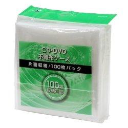 画像1: イーサプライズ EFCS-100 厚手片面収納不織布ケース ★送料無料★ 1ケ-ス4000枚